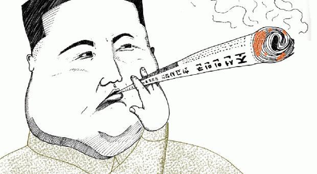 image of north korean leader enjoying a good smoke